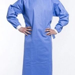 Захисний одяг